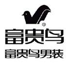 富贵鸟股份有限公司(总部)