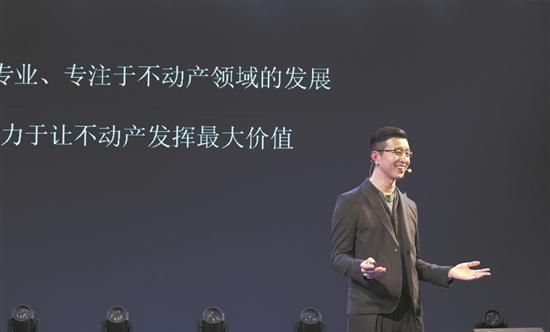 """安腾集团""""与世界 共未来"""" 举办2020年品牌战略发布会"""